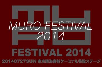 MURO FES 2014