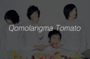 Qomolangma Tomato