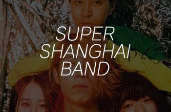 SUPER SHANGHAI BAND