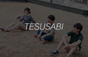 TESUSABI