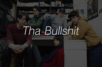 Tha Bullshit