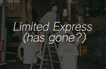 Limited Express (has gone?)