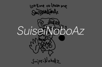 SuiseiNoboAz
