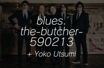 blues.the-butcher-590213+Yoko_Utsumi